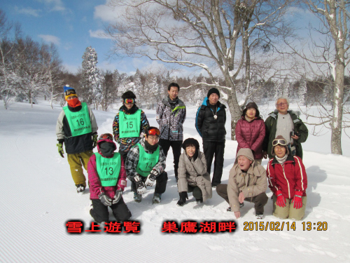 野沢合同スキー00004.jpg